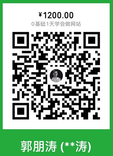 微信截图_20200928082520.png