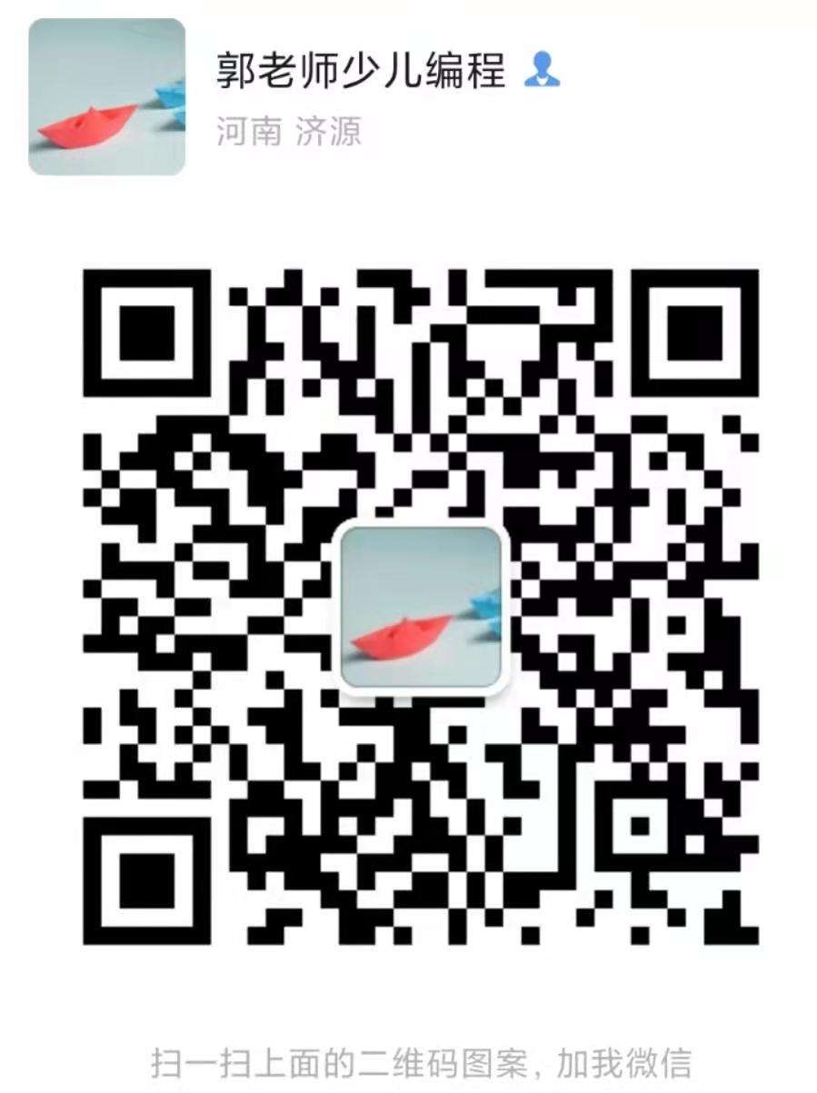 微信图片_20210920215041.jpg